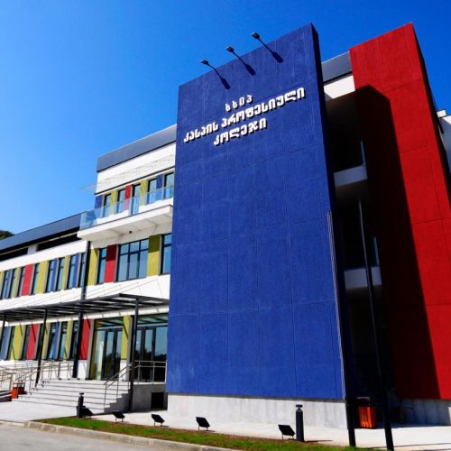 Kaspi College (1)